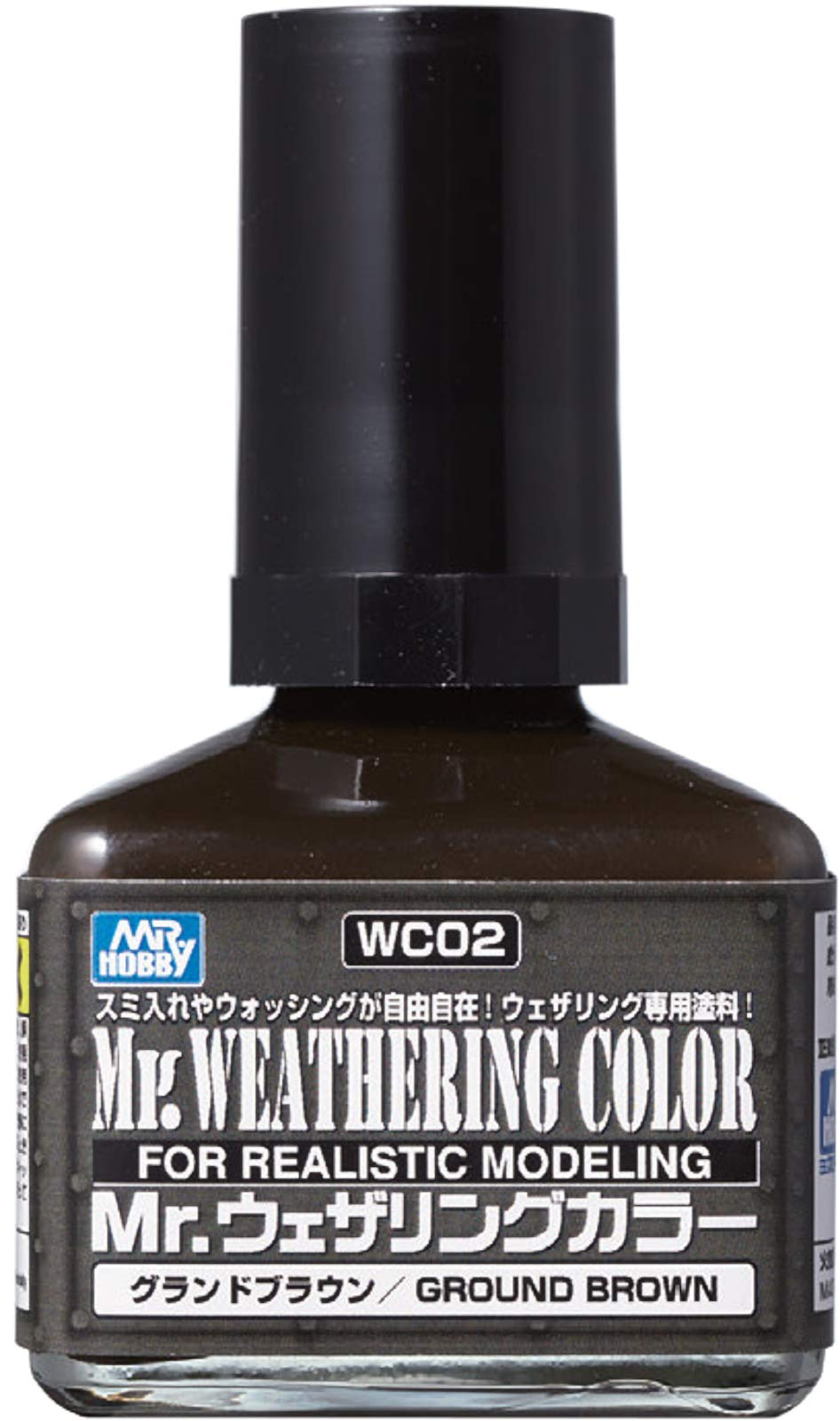 WC02 Ground Brown, GSI, Mr. Weathering Color Paint