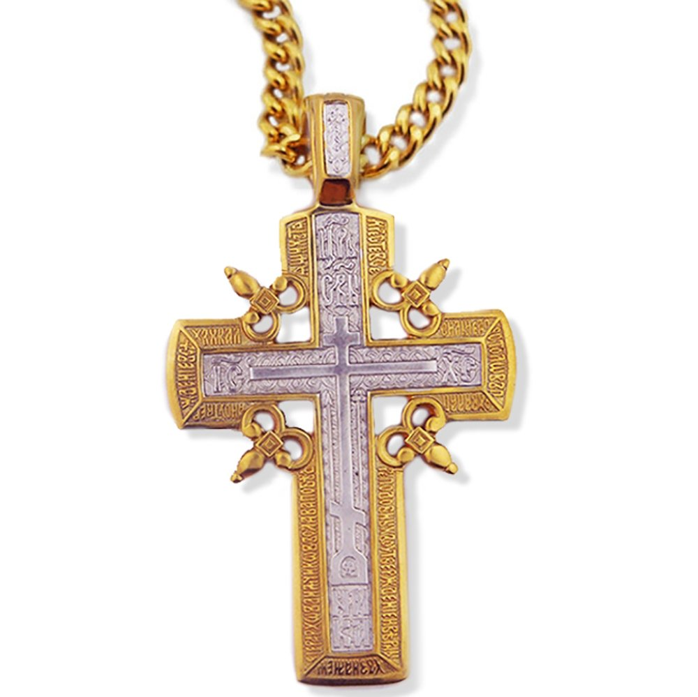 Sterling Silver 925 Gold Tone Large Russian Orthodox Cross Pendant 2 1/4 Inches