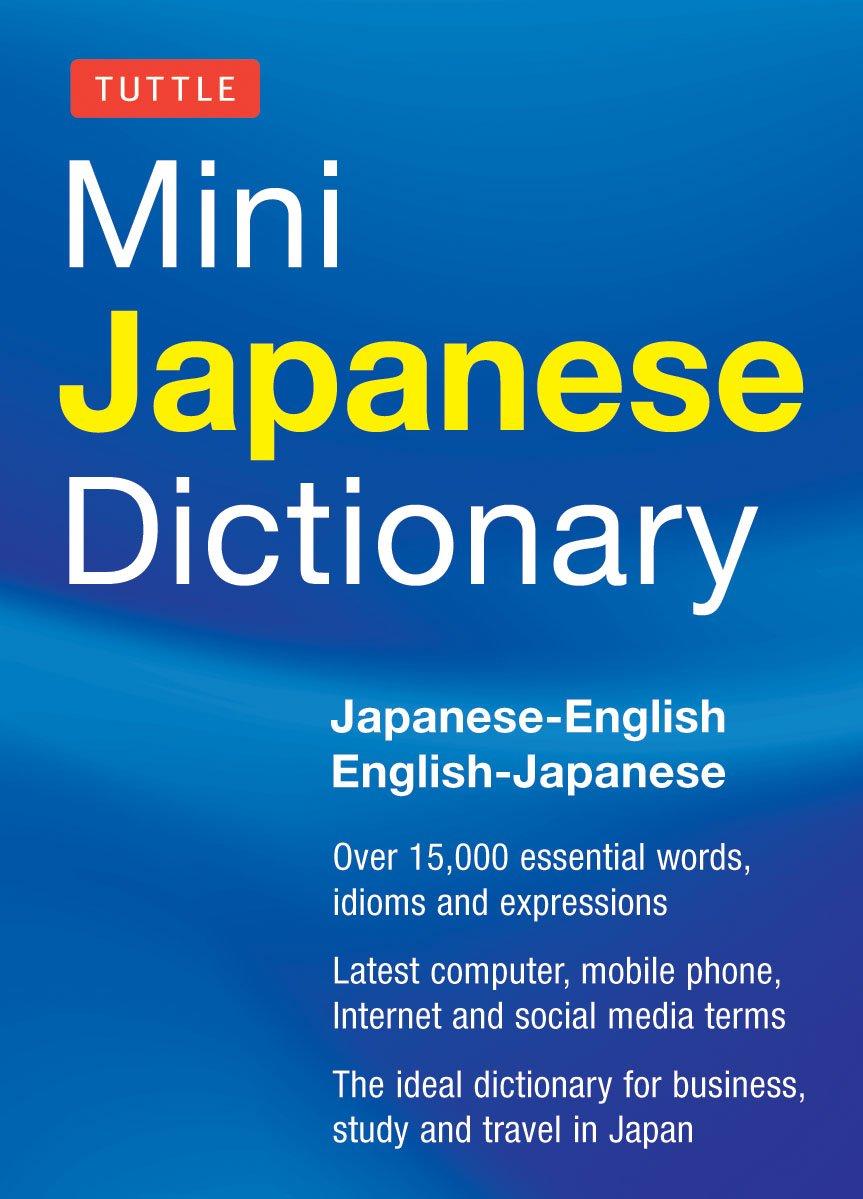 Amazon Tuttle Mini Japanese Dictionary Japanese English