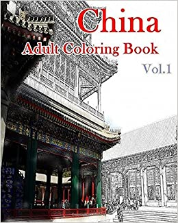 Amazon China Adult Coloring Book Vol1 Chinese Designs Sketches Volume 1 9781535462457 Mimic Mock