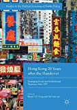 Hong Kong 20 Years after the Handover: Emerging