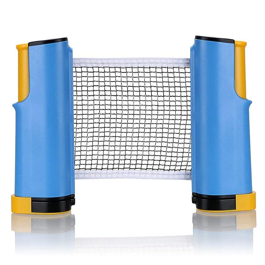 円周土曜日重力XGEARポータブル 卓球セット 卓球(ラケット×2本 ボール×3個 伸縮ネット) 卓球ネット