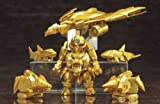 "Kotobukiya Genesic Gao Gai Gar The Golden Destroyer ""Brave King Gao Gai Gar Fainal"" - D-Style Plastic Model Kit"