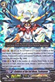 Cardfight!! Vanguard TCG - Goddess of the Full Moon, Tsukuyomi (BT03/006EN) - Demonic Lord Invasion
