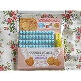 Alphabet, Number, Letter Biscuit Fondant Cake/cookie Stamp Impress Embosser Cutter - Mold Set
