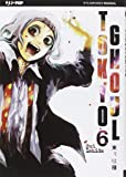 Tokyo Ghoul. Ediz. illustrata: 6