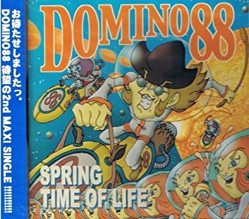 Spring Time Of Life By Domino 88 Amazon Co Uk Music