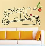 Decals Design 'Radhe Krishna with Flute' Wall Sticker (PVC Vinyl, 50 cm x 70 cm)
