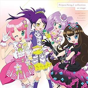 プリパラソング♪コレクション 1stステージ DX CD+DVD <br />