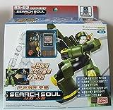 Rockman EXE Search Soul Action Figure & Battle Chip Takara Sonokong by Takara