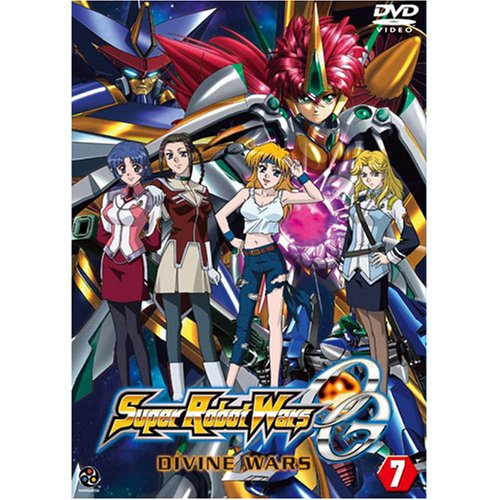 Super Robot Wars: OG - Divine Wars Vol. 7 ()