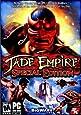 Jade Empire Special Edition