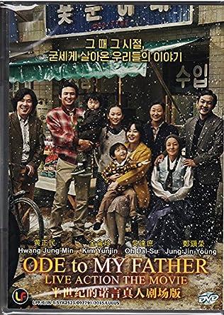 Amazon com: Ode To My Father (Korean Movie w  English Sub, All