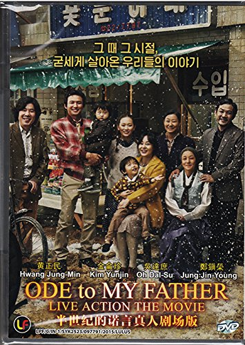 ode to my father 2014 subscene