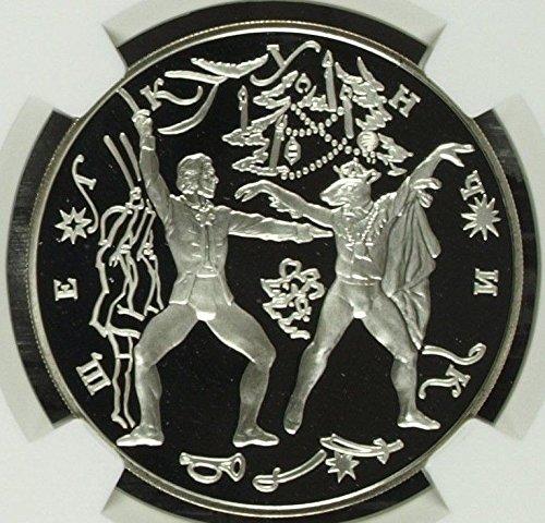 1996 RU Russia 1996 Silver 3 Roubles Ballet Nutcracker Du coin PF 66 Ultra Cameo NGC