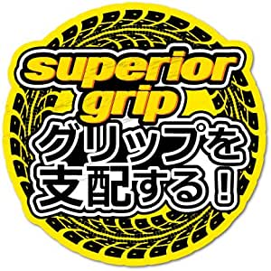 Amazon.com: Superior Grip Vintage Japan JDM Sticker Decal ...