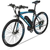 Extrbici RS600 アシスト自転車 ロードバイク 自転車 シマノ 21段変速 36V * 15HAリチウムバッテリ 36 * 240 Wブラシレスハブモーター アルミフレーム LEDヘッドライト付き 特製タイヤ 通勤 通学用