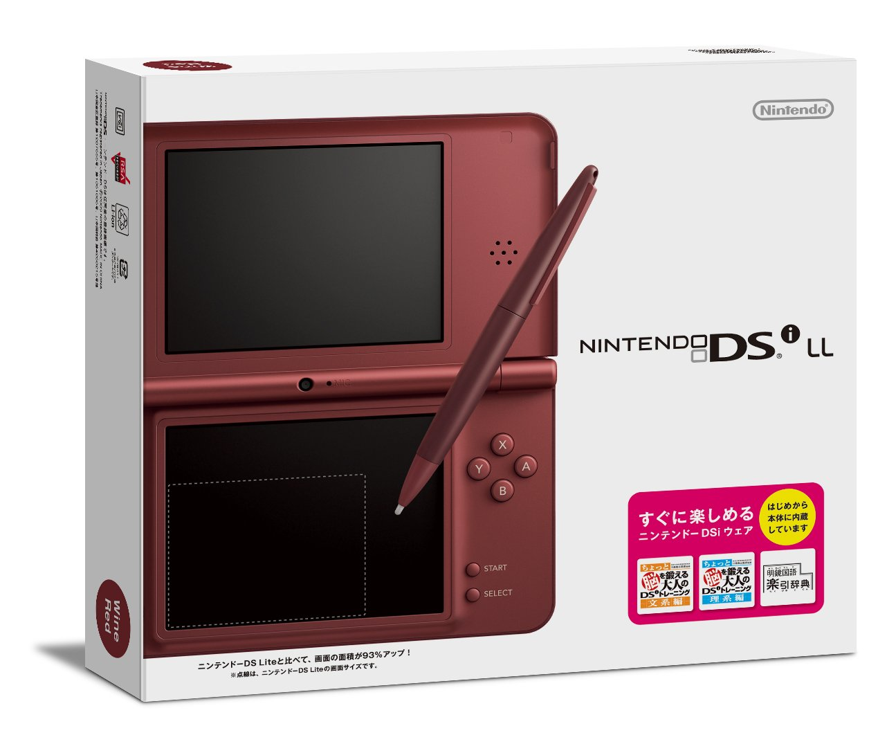 Nintendo DSi LL Portable Video Game Console - Wine Red - Japanese Version (only plays Japanese version DSi games) by Nintendo (Image #1)