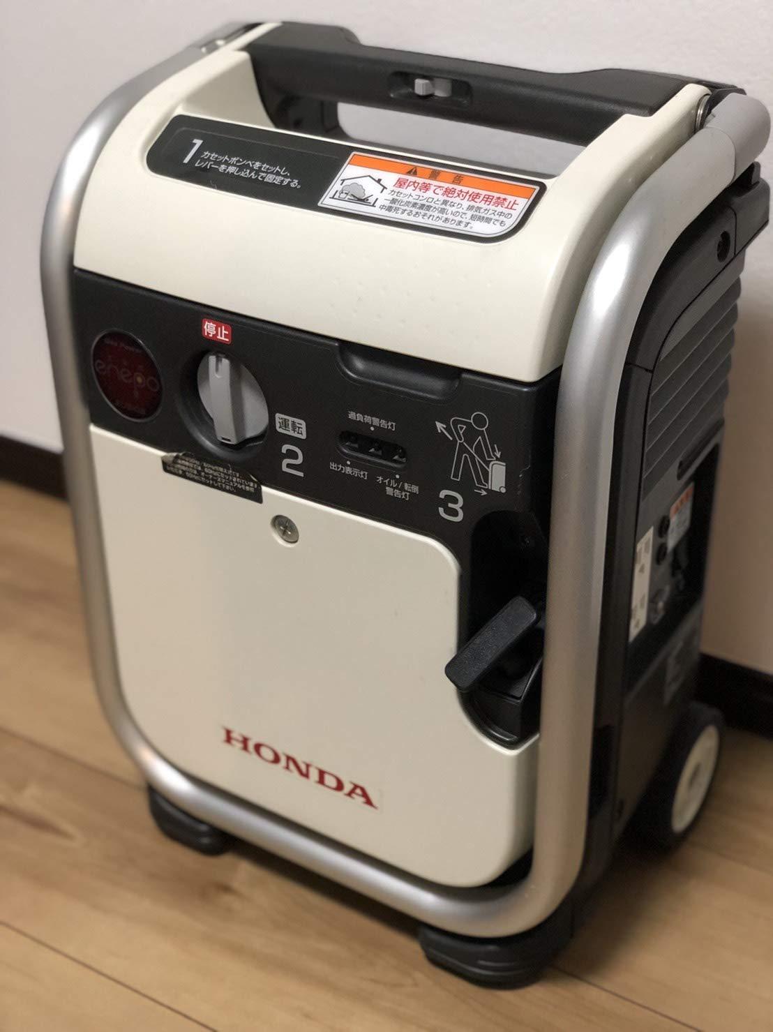 HONDA防音型インバーター発電機 900VA(交流/直流)