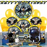 Deluxe Batman Party Supplies Kit for 8
