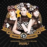 Orange Caramel 3rdシングル - Catallena (韓国盤)
