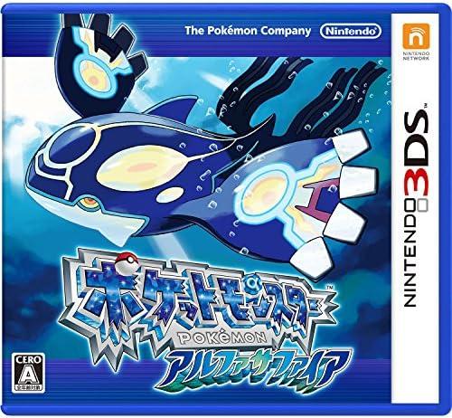 ポケットモンスター アルファサファイア - 3DS