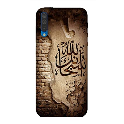 Emble Designer Case Cover For Samsung Galaxy A50 Urdu Amazonin