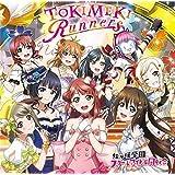 【早期予約特典あり】TOKIMEKI Runners (A3ポスター付き)