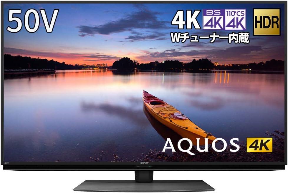 シャープ 50V型 液晶 テレビ アクオス 4K チューナー内蔵 Android TV N-Blackパネル Medalist S1 搭載 2020年モデル 4T-C50CN1