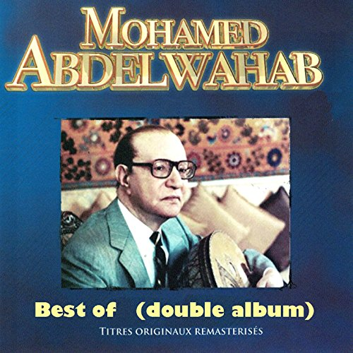 Amazon.com: Kan Ajmal Youm: Mohamed Abdelwahab: MP3 Downloads