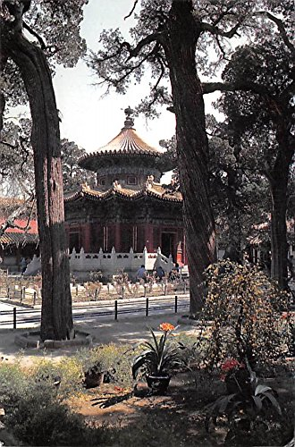 - Imperial Garden in the Former Imperial Palace China, People's Republic of China Postcard