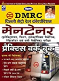 DMRC Delhi Metro Rail Corporation Maintainer (Electrician, Fitter, Electronics Mechanical, Refrigerator and A.C. Mechanic) Exam Practice Work Book