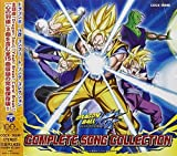 Complete Song Collection by Dragon Ball Kai (2011-02-22)