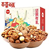 Aseus Chinese delicacies [smell of 1428g - nuts] gift of nuts, dry fruit 8 bags of integrated snack gift box