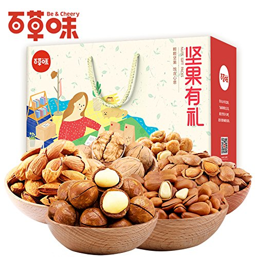 Aseus Chinese delicacies [smell of 1428g - nuts] gift of nuts, dry fruit 8 bags of integrated snack gift box by Aseus-Ltd (Image #4)