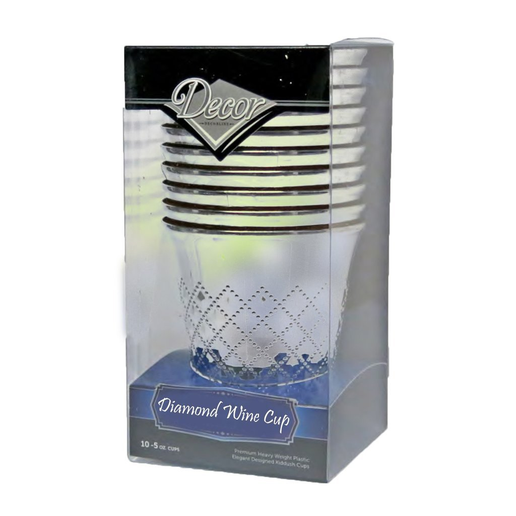 Decorline Diamond Kiddush Disposable Cups Silver 10pc