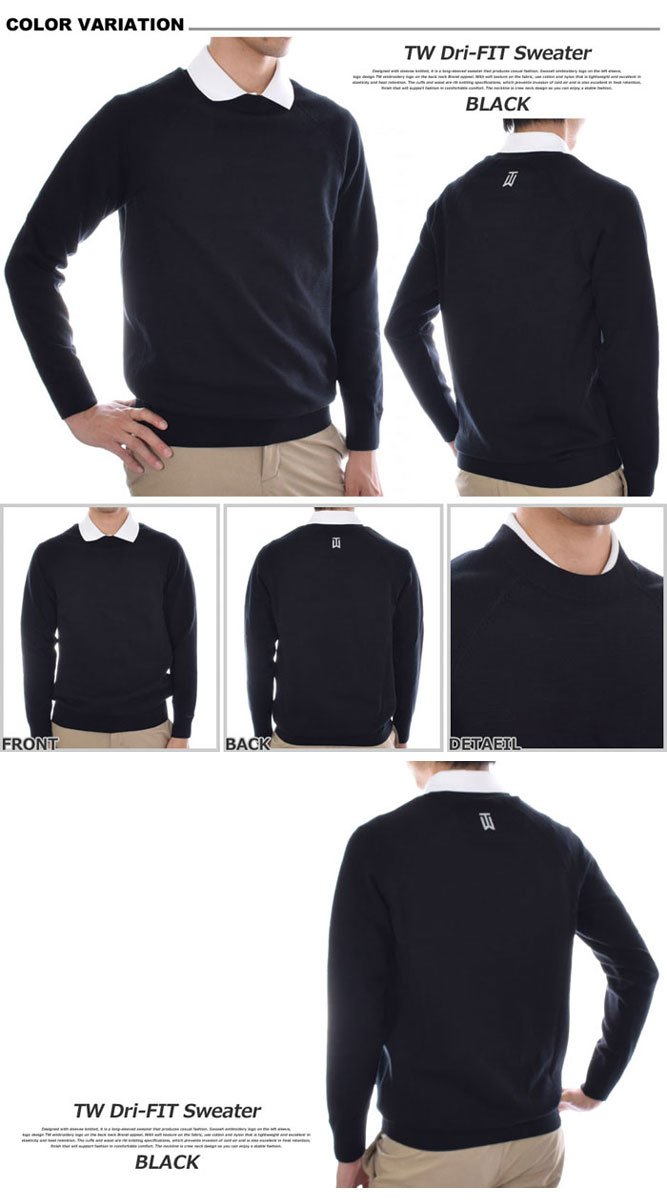 Nike Men's TW Pullover Golf Top (Black, M) by Nike (Image #4)
