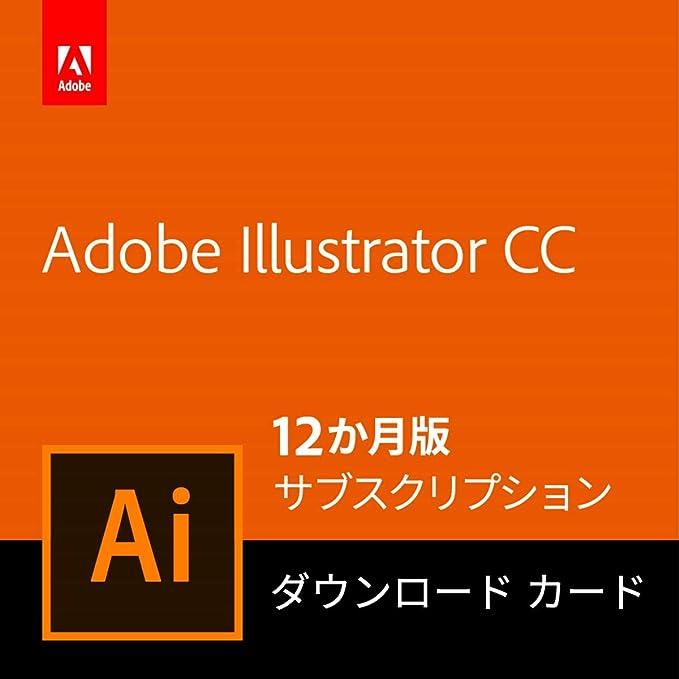 Adobe Illustrator CC|12か月版|Windows/Mac/iPad対応|パッケージ(カード)コード版