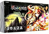 Force of Will FOW TCG Trading Card Game: G2 Castle Of Heavens & The Two Towers Booster Box ENGLISH Version - 36 booster packs of 10 cards each