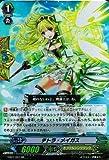 【 カードファイト!!ヴァンガード】 テトラ・メイガス RR《 神秘の預言者 》 eb07-007