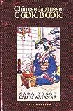 Chinese-Japanese Cookbook - 1914 Reprint, Sara Bosse and Onoto Watanna, 1440494266