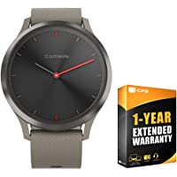 Garmin Vivomove Hr Sport Black with Sandstone Silicone (010-01850-13) with 1 Year Extended Warranty