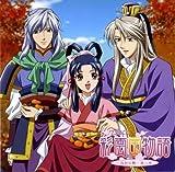 Vol. 2-Saiunkoku Monogatari-Sokenno Mai by Saiunkoku Monogatari-Sokenno Mai (2007-10-24)