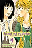 Kimi Ni Todoke - From Me to You, Karuho Shiina, 1421527863