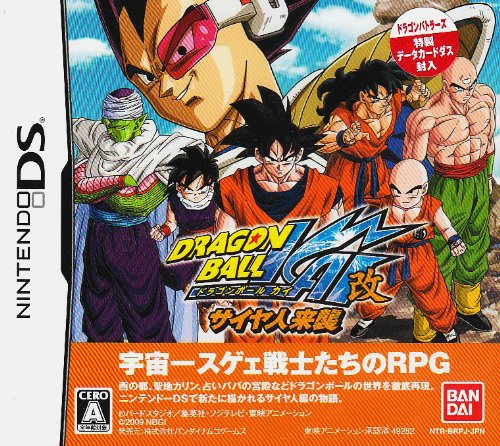 Dragon Ball Z: Story Saiyajin Raishuu [Japan Import]