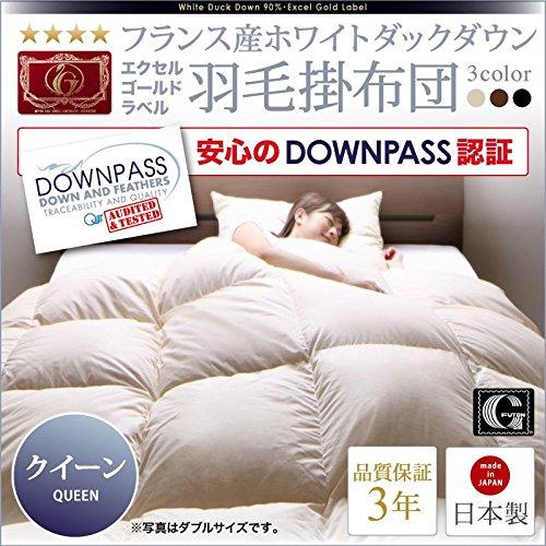 DOWNPASS認証 フランス産ホワイトダックダウンエクセルゴールドラベル羽毛掛布団 クイーン カラー アイボリー soz1-40202418-101381-ak [簡易パッケージ品] B06ZXXMSL9
