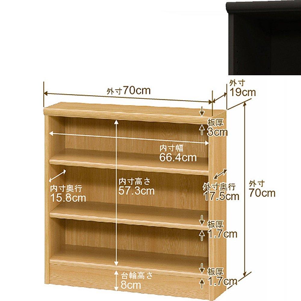 オーダーマルチラック スリム (オーダー収納棚棚板厚17mm標準タイプ) 奥行19cm×高さ70cm×幅70cm ブラック B00775Y930 ブラック ブラック