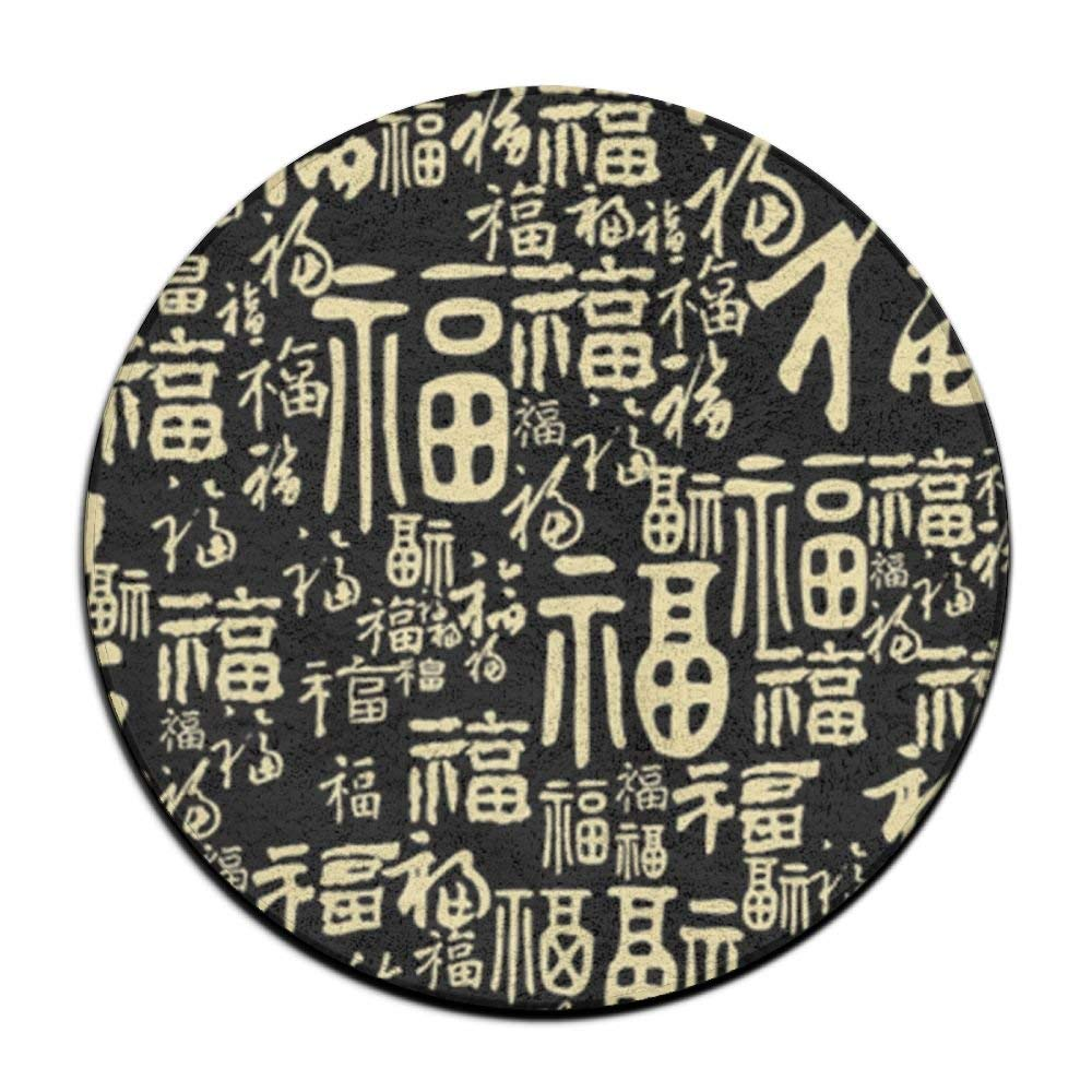 Modern Slip-Resistant Round Area Rug Chinese Writing Lucky, Black