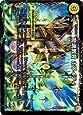 デュエルマスターズ/DMX-26/016/R/龍魂教会 ホワイティ