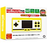 (FC用互換機)8ビットポケットプラス(専用ACアダプタ付属)【8BIT POCKET PLUS】 - FC